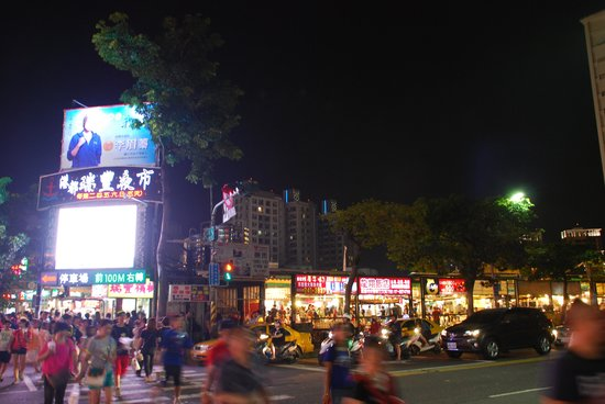 ‪Ruifeng Night Market‬