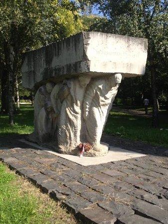 Komarno City Centre : Remembrance 1941-1948