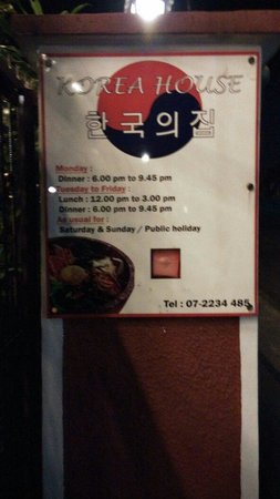 Korean House Restaurant : Nice location, serve home cooked food and its pork free restaurant