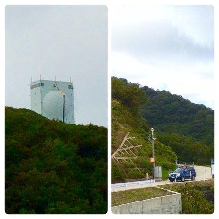 Osado Skyline : 巨大な防衛レーダー