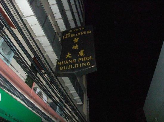 Muangphol Mansion : ムアンポン マンション