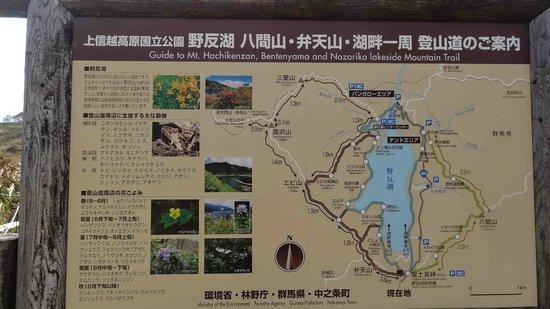 Nozoriko Lake: 周辺マップ
