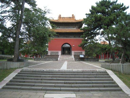 Shenyang Dongling Park : first building hosting plaque