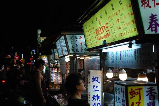 Jung Shiau Night Market