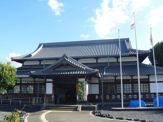 Shimamoto Town Historical & Folk Museum