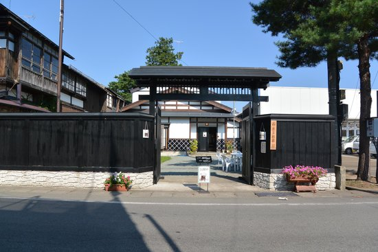 Sato Tazaburo House