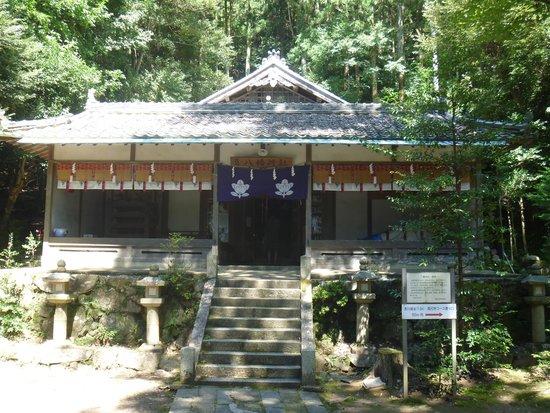 Yoshikawa Hachiman Shrine