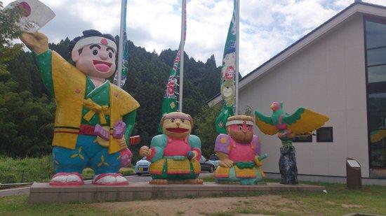 Michi-no-Eki Dowanosatokusu