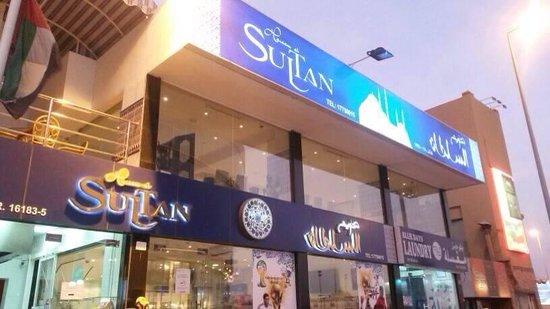 Hareem Al Sultan