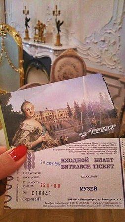 Oranienbaum State Museum Reserve: Билет во дворец
