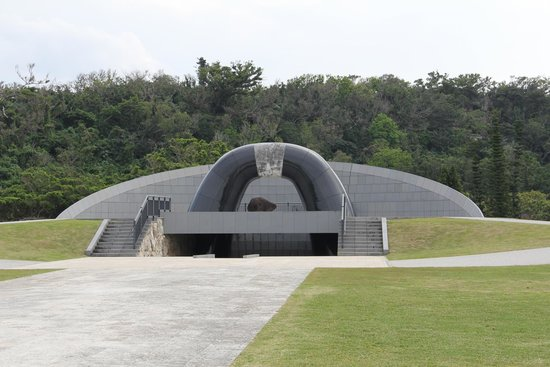 Okinawa Peace Memorial Park: Part of the memorial