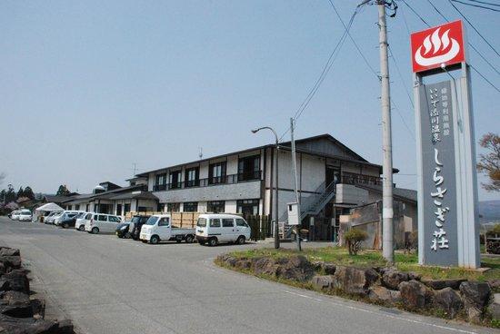 Shirasagiso