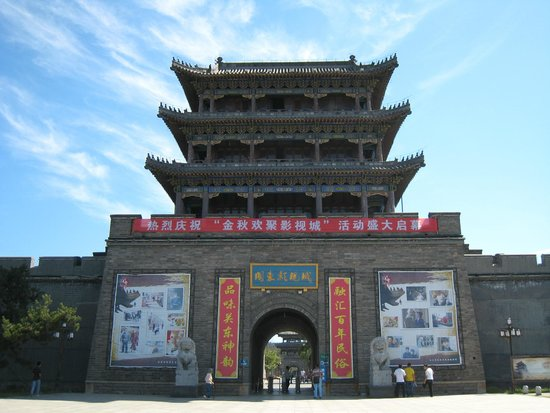 Mt. Qipan Scenic Resort of Shenyang : movie studio