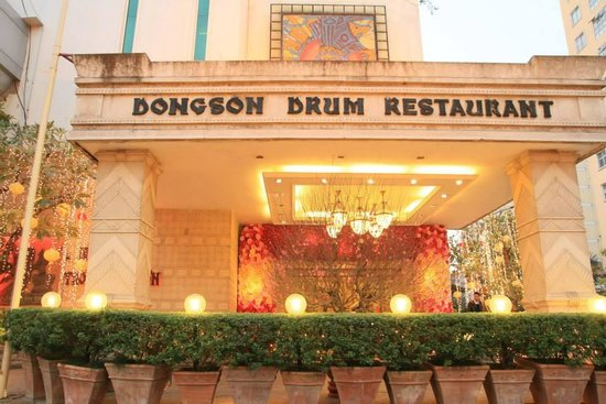 Dong Son Drum Restaurant