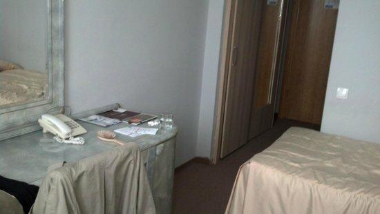 Hotel Park Beograd: Habitación