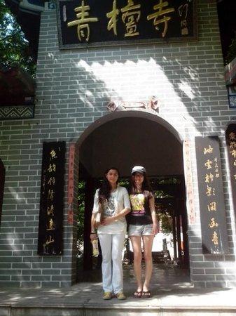 Guanshiliu Garden: the main gate to enter inside.