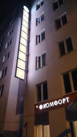 Aparthotel Comfort: exterior