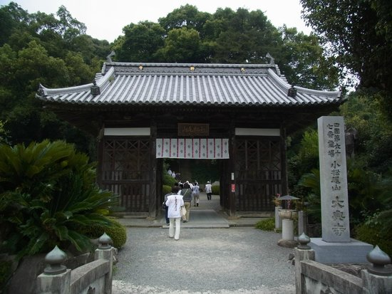 Daikoji Temple : 仁王門