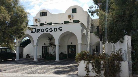 Drossos Hotel: вид на отель