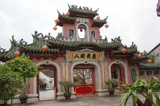 Fukian Assembly Hall (Phuc Kien): Вход