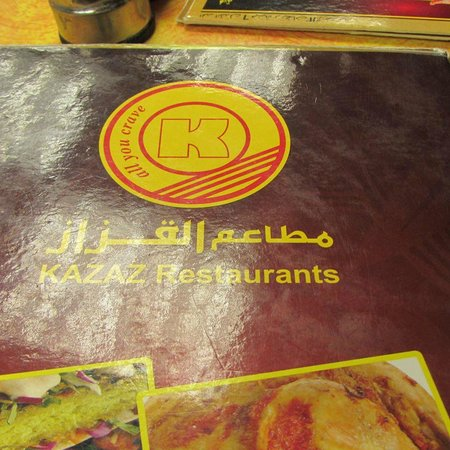 The Menu Picture Of Kazaz Restaurant Cairo Tripadvisor