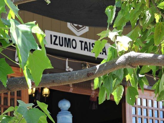 Izumo Taishakyo Mission of Hawaii: 本殿は少し高くなっていて超ミニミニ出雲大社っていう感じですね