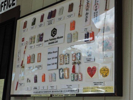 Izumo Taishakyo Mission of Hawaii: 多くのお守りが販売されています