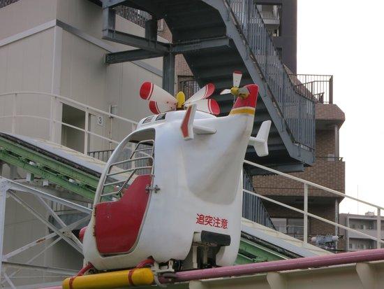 Hanayashiki: self pedaling helicopters