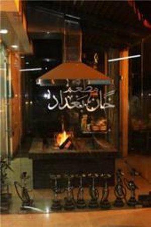 Le Duroy Hotel: khan baghdad