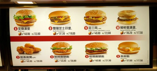 Airport Premium Prices Picture Of Mcdonalds Hkia Hong Kong
