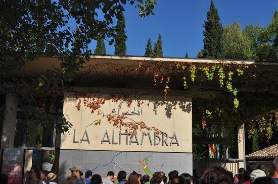 Spain Day Tours : Entrance