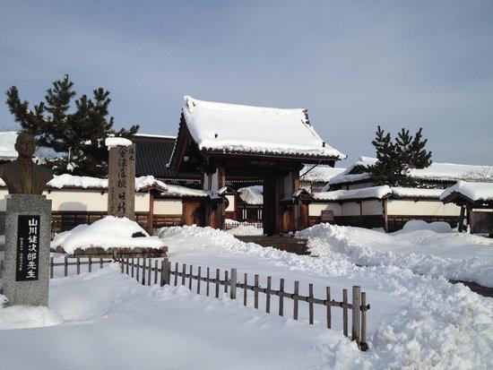 Nisshinkan : 大雪の後です。