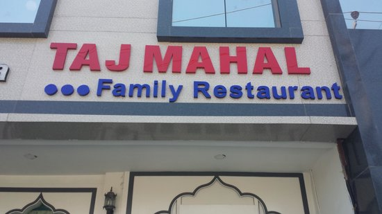 Taj Mahal Restaurant: view from outside/parking area