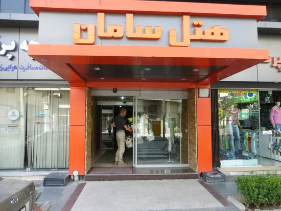 Karaj, Iran: l'ingresso