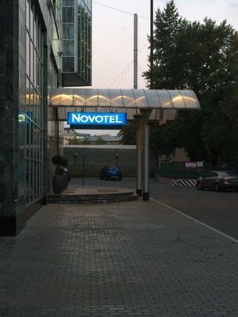 Novotel Moscow Centre: Novotel Moscow Center entrance