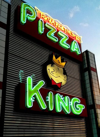 ‪Pizza King‬