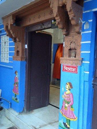 Pushp Guest House : Entrance