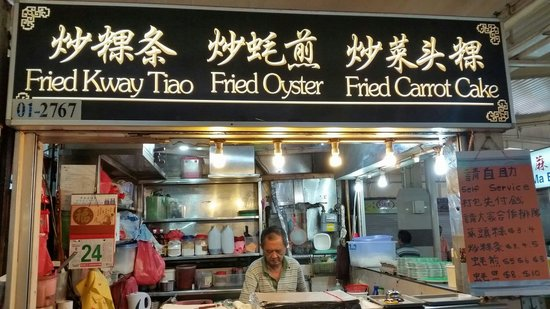 Geylang Bahru MKT and FC Fried Kway Teow Stall