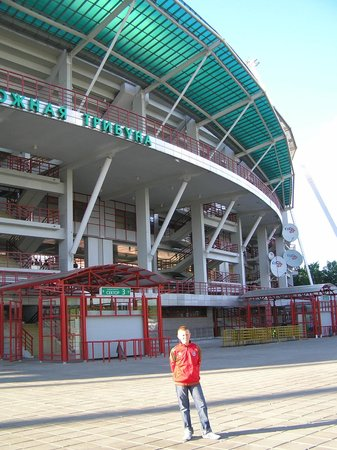 Central Stadium Lokomotive