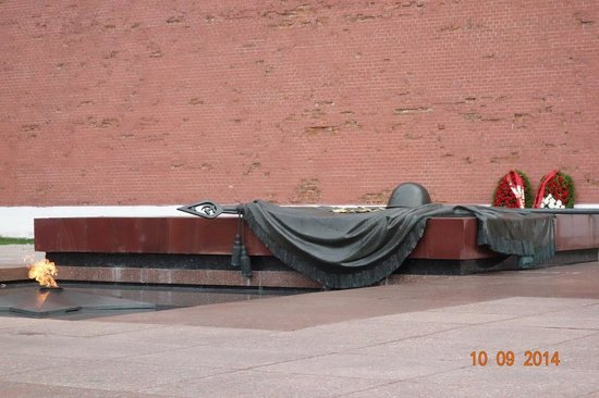 Tomb of Unknown Soldier: Tomb of the Unknown Soldier and the eternal flame
