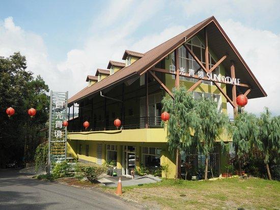 Sunnydale House: 外觀