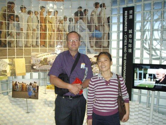 Shanghai World Expo Museum: Enjoying the Expo