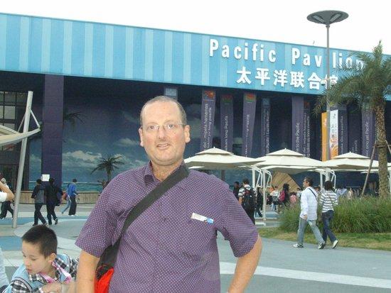 Shanghai World Expo Museum: The Expo at shanghai