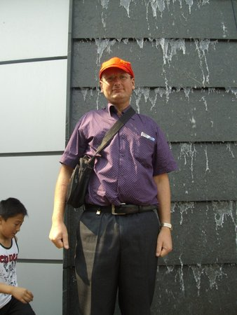 Shanghai World Expo Museum: By the American pavilion
