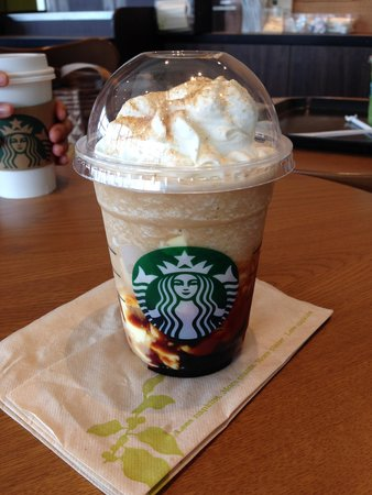 Starbucks Coffee Hiroo