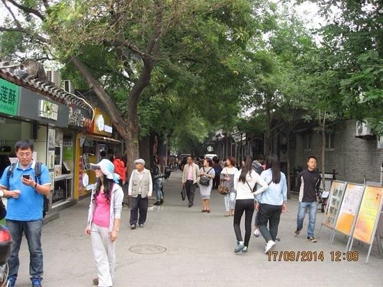 Beijing Guxiang 20 Club: Nanluoguxiang