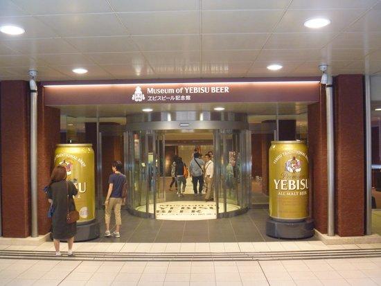 Museum of Yebisu Beer: 正面入口
