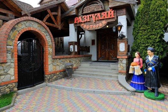 Restaurant Razgulyay