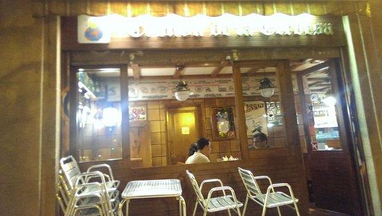 El Mon de la Cervesa
