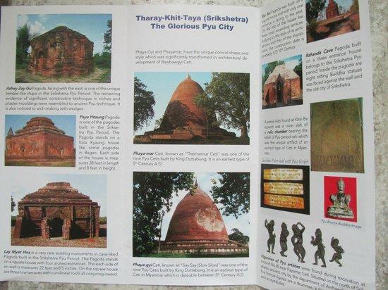 Hmawza (Srikshetra) Museum